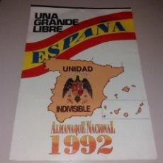 Militaria: PROPAGANDA FRANQUISTA. ALMANAQUE NACIONAL (CALENDARIO DE PARED), 1992. BUEN ESTADO. Lote 147620578