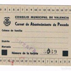 Militaria: VALENCIA - RUZAFA - CONSEJO MUNICIPAL CARNET DE ABASTECIMIENTO DE PESCADO - GUERRA CIVIL. Lote 147622822