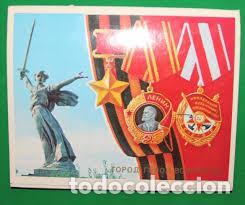 JUEGO DE 15 POSTALES SOVIETICAS.VOLGOGRADO STALINGRADO-CIUTAD GEROE .MOSCU 1979 A (Militar - Propaganda y Documentos)