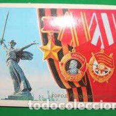 Militaria: JUEGO DE 15 POSTALES SOVIETICAS.VOLGOGRADO STALINGRADO-CIUTAD GEROE .MOSCU 1979 A. Lote 147714094