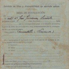 Militaria: HOJA DE MOVILIZACION FEBRERO 1934 FECHADA 31/1/1934. Lote 147883406