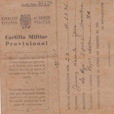 Militaria: CARTILLA MILITAR PROVISIONAL 4ª REGION MILITAR REG. ARTILLERIA Nº 72 AÑO 1932 . Lote 147884890