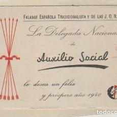 Militaria: TARJETON FALANGE ESPAÑOLA TRADICIONALISTA JONS AUXILIO SOCIAL FELIZ AÑO 1940 . Lote 148029906