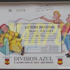 Militaria: PARTICIPACION DE LOTERIA AÑO 2000 - HERMANDAD DIVISION AZUL. Lote 148236758