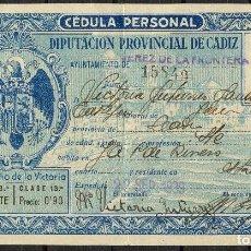 Militaria: GUERRA CIVIL POST, DOCUMENTO, CÉDULA PERSONAL, 1939, TARIFA 1ª, JEREZ, CÁDIZ. Lote 149186286