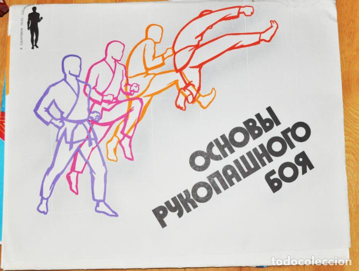 JUEGO DE 24 CARTELES SOVIETICAS.BASICO COMBATE MANO MOSCU 1989 A.URSS (Militar - Propaganda y Documentos)