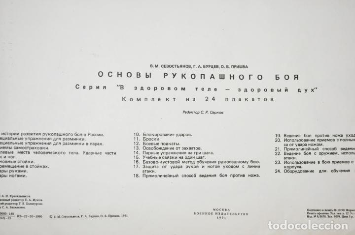Militaria: Juego de 24 carteles sovieticas.Basico combate mano Moscu 1989 a.URSS - Foto 3 - 149505122