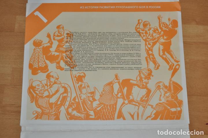 Militaria: Juego de 24 carteles sovieticas.Basico combate mano Moscu 1989 a.URSS - Foto 4 - 149505122