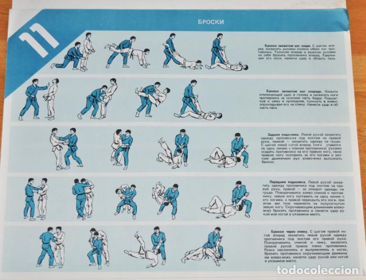 Militaria: Juego de 24 carteles sovieticas.Basico combate mano Moscu 1989 a.URSS - Foto 9 - 149505122