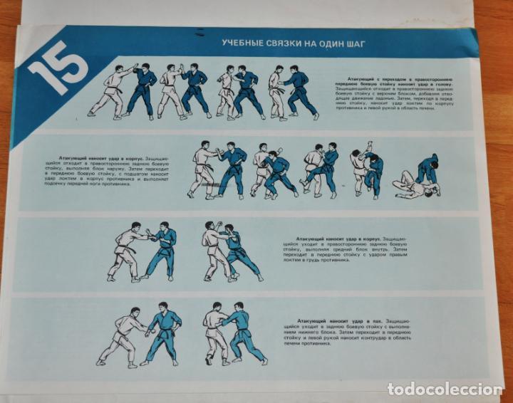 Militaria: Juego de 24 carteles sovieticas.Basico combate mano Moscu 1989 a.URSS - Foto 11 - 149505122