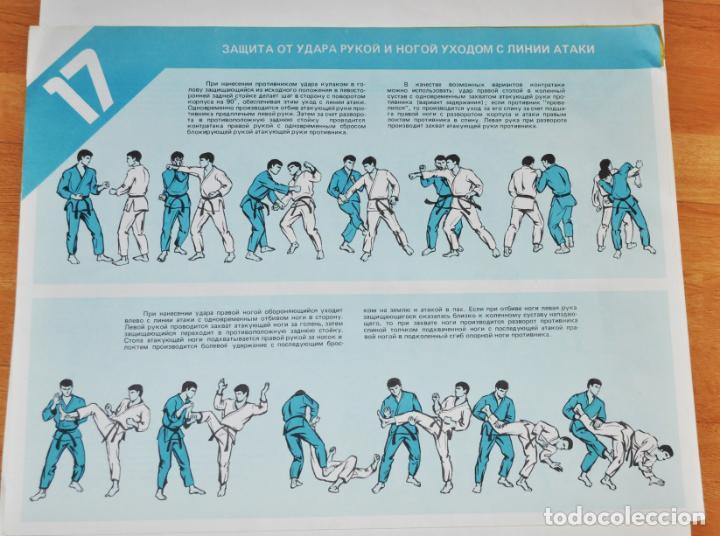 Militaria: Juego de 24 carteles sovieticas.Basico combate mano Moscu 1989 a.URSS - Foto 12 - 149505122