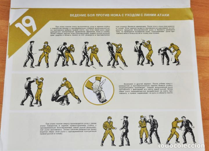 Militaria: Juego de 24 carteles sovieticas.Basico combate mano Moscu 1989 a.URSS - Foto 13 - 149505122