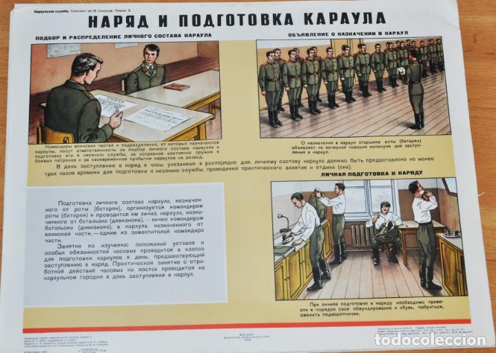 Militaria: Juego de 16 carteles militares .Gardia de seguridad .URSS - Foto 2 - 149513770