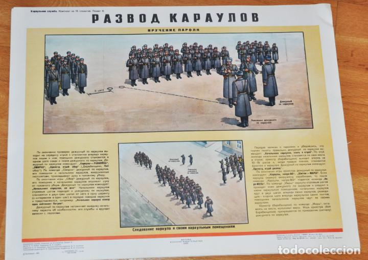 Militaria: Juego de 16 carteles militares .Gardia de seguridad .URSS - Foto 6 - 149513770