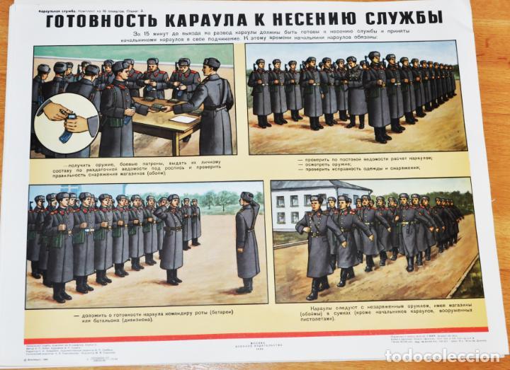 Militaria: Juego de 16 carteles militares .Gardia de seguridad .URSS - Foto 8 - 149513770