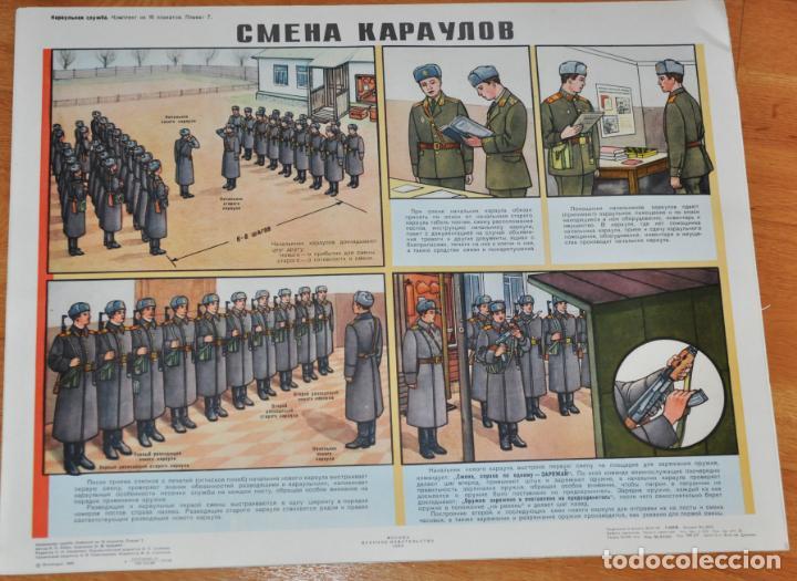 Militaria: Juego de 16 carteles militares .Gardia de seguridad .URSS - Foto 12 - 149513770
