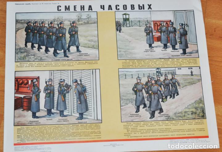 Militaria: Juego de 16 carteles militares .Gardia de seguridad .URSS - Foto 13 - 149513770