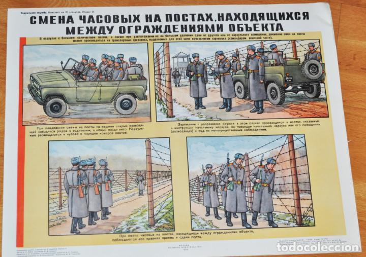 Militaria: Juego de 16 carteles militares .Gardia de seguridad .URSS - Foto 14 - 149513770