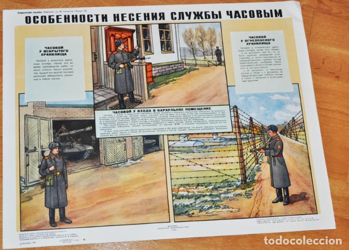 Militaria: Juego de 16 carteles militares .Gardia de seguridad .URSS - Foto 18 - 149513770
