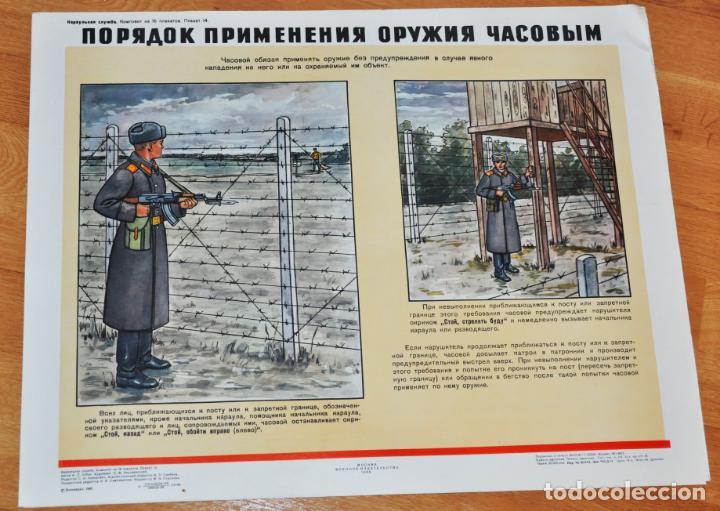 Militaria: Juego de 16 carteles militares .Gardia de seguridad .URSS - Foto 19 - 149513770
