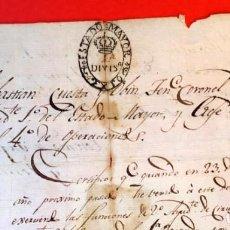 Militaria: GUERRA DEL FRANCES - ESTADO MAYOR 4ª DIVISIÓN - 28 DE JUNIO DE 1814 . Lote 150724450