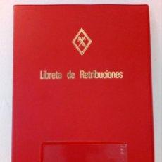 Militaria: LIBRETA DE RETRIBUCIONES DE LA GUARDIA CIVIL (AÑOS 80). Lote 151237654