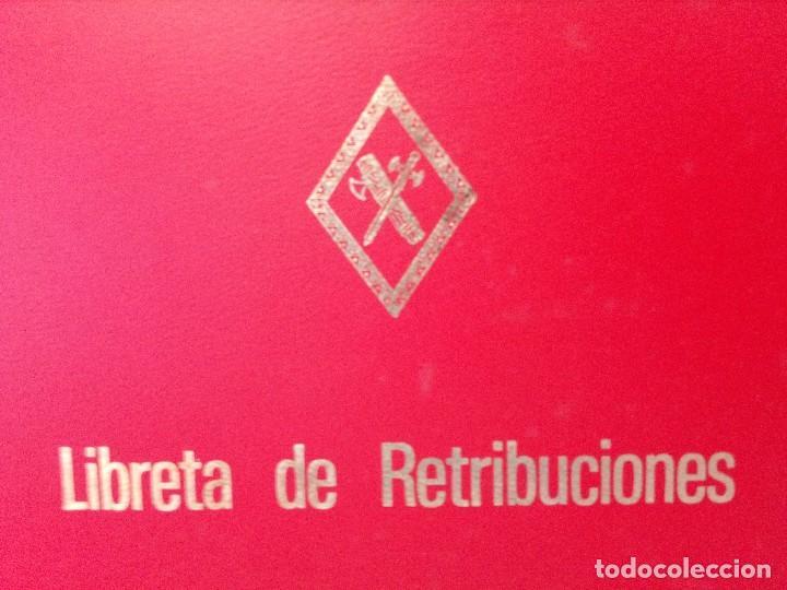 Militaria: LIBRETA DE RETRIBUCIONES DE LA GUARDIA CIVIL (AÑOS 80) - Foto 2 - 151237654