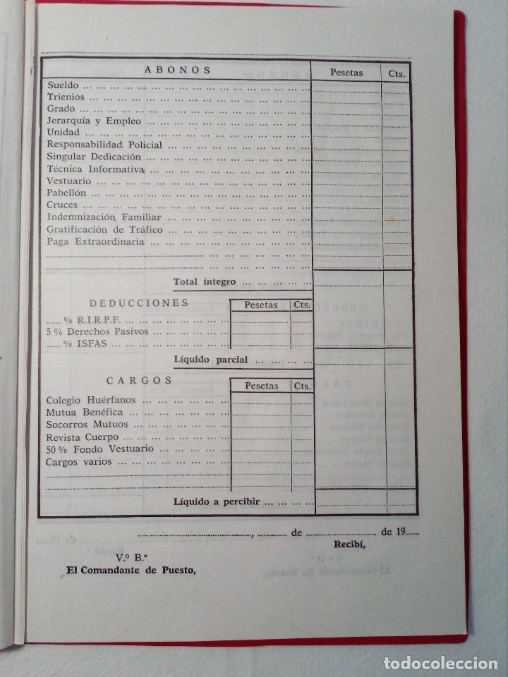 Militaria: LIBRETA DE RETRIBUCIONES DE LA GUARDIA CIVIL (AÑOS 80) - Foto 6 - 151237654