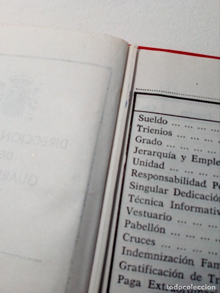 Militaria: LIBRETA DE RETRIBUCIONES DE LA GUARDIA CIVIL (AÑOS 80) - Foto 7 - 151237654