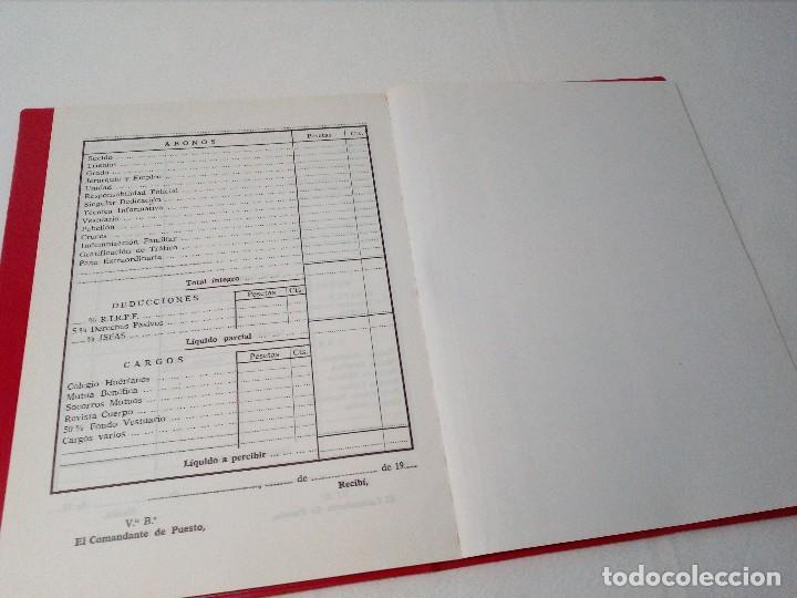 Militaria: LIBRETA DE RETRIBUCIONES DE LA GUARDIA CIVIL (AÑOS 80) - Foto 8 - 151237654
