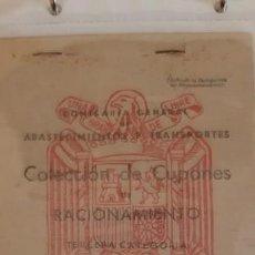 Militaria: CARTILLAS DE RACIONAMIENTO DE LA ÉPOCA DE FRANCO. Lote 151630882