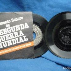 Militaria: LA SEGUNDA GUERRA MUNDIAL Y JUICIO HISTORICO AL GENERAL FRANCO DE CAMBIO 16 - 2 DISCOS. Lote 152047830
