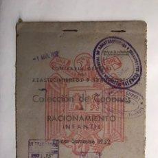 Militaria: CARTILLA DE RACIONAMIENTO INFANTIL. PRIMER SEMESTRE DE 1952. Lote 152054338
