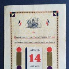 Militaria: PROGRAMA AÑO 1932 REGIMIENTO INFANTERÍA 25 CELEBRACIÓN ANIVERSARIO REPÚBLICA. Lote 152685018