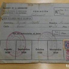 Militaria: FICHA DE RESGUARDO PARA EL SUSCRIPTOR . JUNTA PROVINCIAL DE BENEFICIENCIA. . Lote 152881302