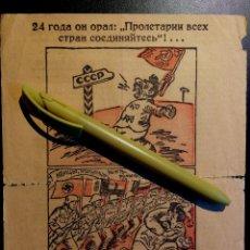 Militaria - PANFLETO PASQUÍN ALEMÁN TERCER REICH, ALEMANIA NAZI, WERMACHT, - 154111782