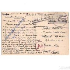 Militaria: DIVISIÓN AZUL.- FELDPOST. DE HUELVA AL FRENTE RUSO. CENSURAS MILITARES HUELVA Y SEVILLA. Lote 154288066