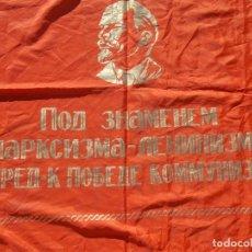 Militaria: BANDERA COMUNISTA SOCIETICA PROPAGANDA LENIN ORIGINAL RUSIA. Lote 209888121