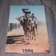 Militaria: MILITAR. CALENDARIO GRANDE. FRENTE POLISARIO. 1984. Lote 154867782