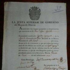 Militaria: MURCIA 1811 FERNANDO VII, GUERRA DE LA INDEPENDENCIA, NOMBRAMIENTO DE CAPITAN AGREGADO DE LA SEGUNDA. Lote 155081266
