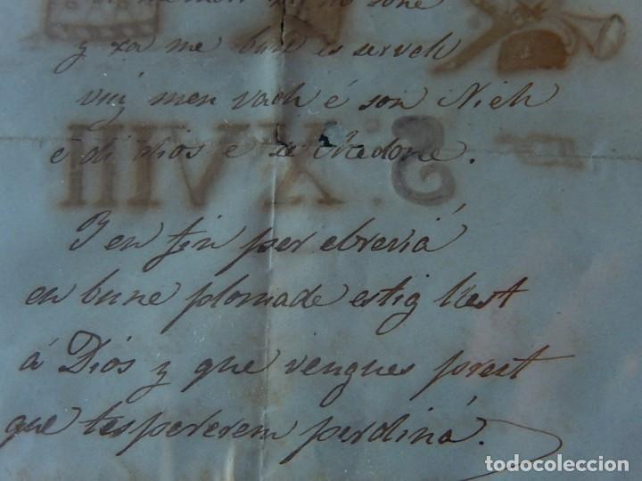Militaria: Soldado Infantería. Antiguo dibujo soldado, con lo que parece una poesía o escrito. Desconozco Época - Foto 14 - 155358246