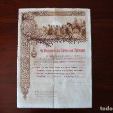 Militaria: CONCESION MEDALLA DE LA PAZ DE MARRUECOS. CABO FOGONERO TORPEDERO 16 - FIRMA PRIMO DE RIVERA 1928. Lote 155780086
