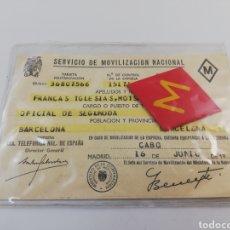 Militaria: TARJETA SERVICIO MOVILIZACION NACIONAL CABO 1975 MILITAR CARNET.. Lote 156510530