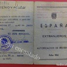 Militaria: AUTORIZACIÓN DE RESIDENCIA PARA EXTRANJEROS. AÑO 1942. Lote 157799678