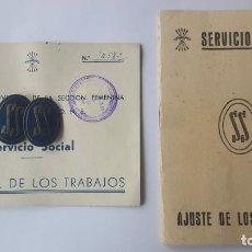 Militaria: LOTE CARTILLAS E INSIGNIAS SERVICIO SOCIAL DE FALANGE. Lote 158814826