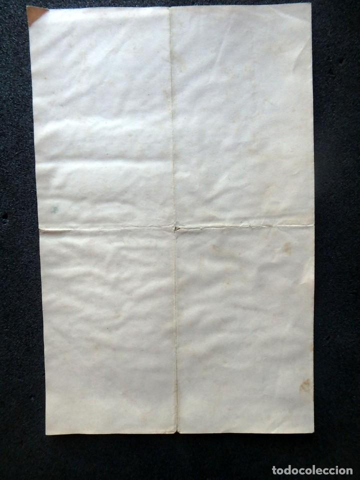 Militaria: (JX-190427)Documento 3ª Guerra Carlista,enviada al Infante Jefe de Cataluña,fechada en Ripoll 1873 - Foto 10 - 158882442