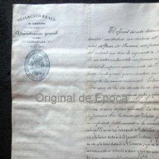 Militaria: (JX-190435)DOCUMENTO 3ª GUERRA CARLISTA DE D. FRANCISCO SOLA A D.MARTIN MIRET.EJERCITO REAL CATALUÑA. Lote 158936546