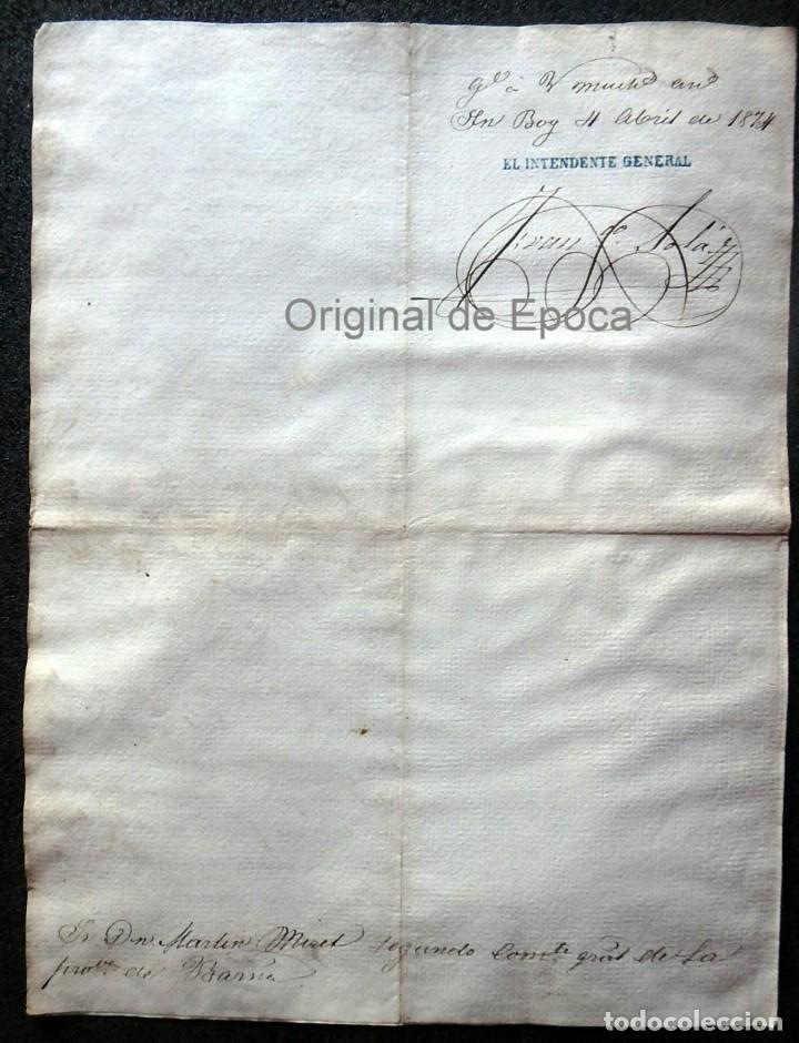 Militaria: (JX-190435)Documento 3ª Guerra Carlista de D. francisco Sola a D.Martin Miret.Ejercito Real Cataluña - Foto 7 - 158936546