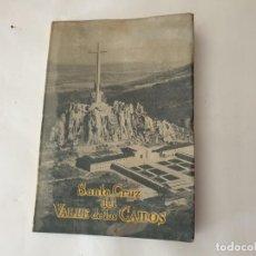 Militaria: SANTA CRUZ DEL VALLE DE LOS CAIDOS 1959. Lote 159214062