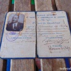 Militaria: CARNET COLEGIO OFICIAL DE AGENTES Y COMISIONISTAS DE ADUANAS SEVILLA REPUBLICA 1936. Lote 159230554